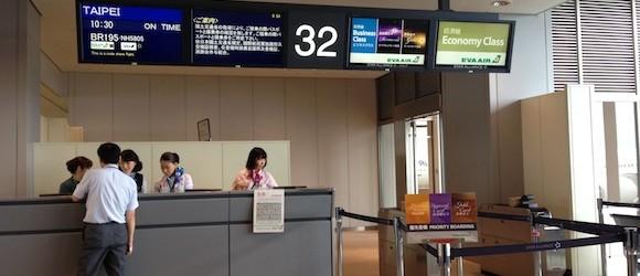 departure gate